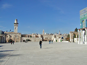 Photo: A view of a portion of the Temple Mount