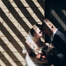 Wedding photographer Masha Doyban (MariyaDoiban). Photo of 22.11.2017