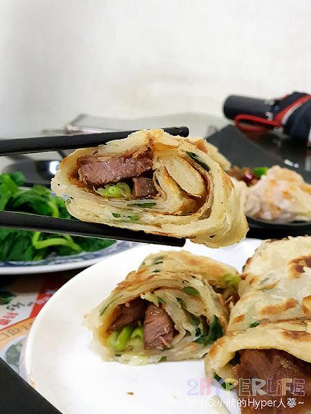 陳師傅牛肉麵 南屯河南路美食就吃這間,牛肉捲餅肉塊也太大,餛飩肉餡飽滿好吃