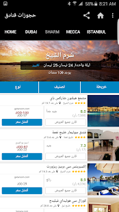 Hotel Booking - náhled