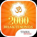 2000 Bhakti Songs icon