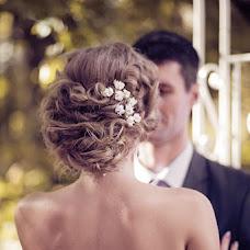 Wedding photographer Lyubov Rudenko (lnphoto). Photo of 18.10.2015