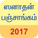 Sanatan Tamil Calendar 2017 icon