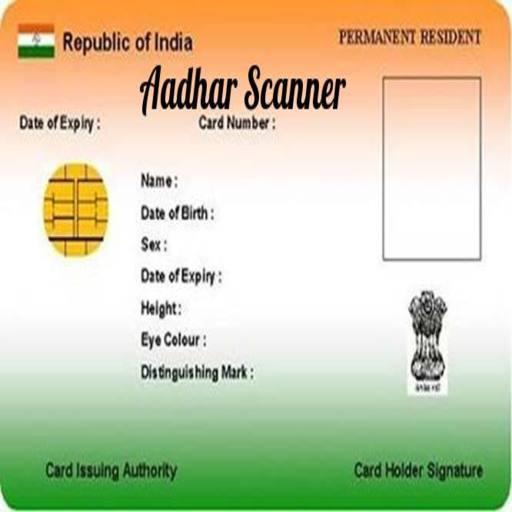 Aadhaar card Scanner