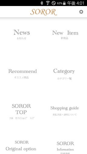 アンティーク調のハンドメイドアクセサリーの通販【SOROR】