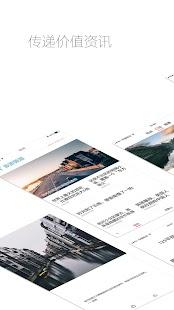ZAKER-扎客新闻 - náhled
