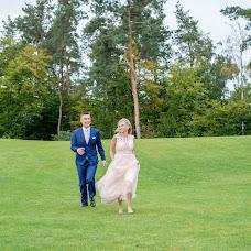 Wedding photographer Sergey Vasilevskiy (Vasilevskiy). Photo of 17.11.2017
