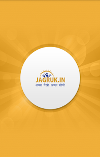 JAGRUK Hindi App- screenshot thumbnail