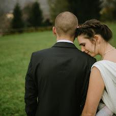Wedding photographer Marketa Zelenkova (zelenkova). Photo of 16.01.2018