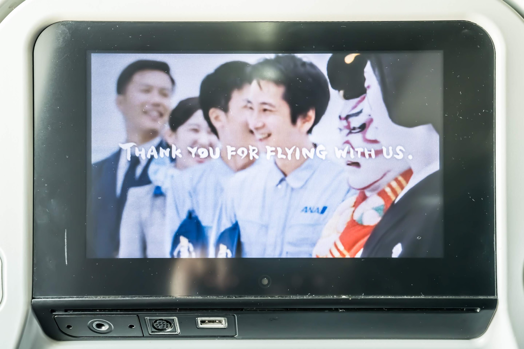 ANA kabuki video4