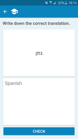 android Spanish-Hebrew Dictionary Screenshot 4