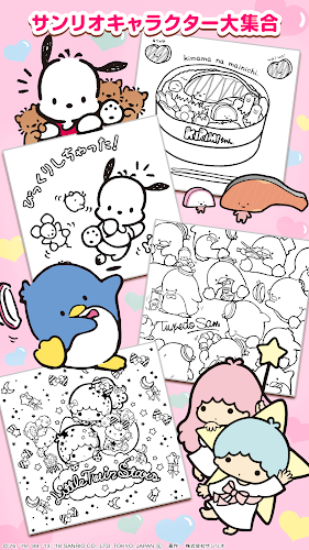 Download Sanrio characters coloring APK latest version App