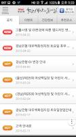 Screenshot of 울산/부산 둘레길