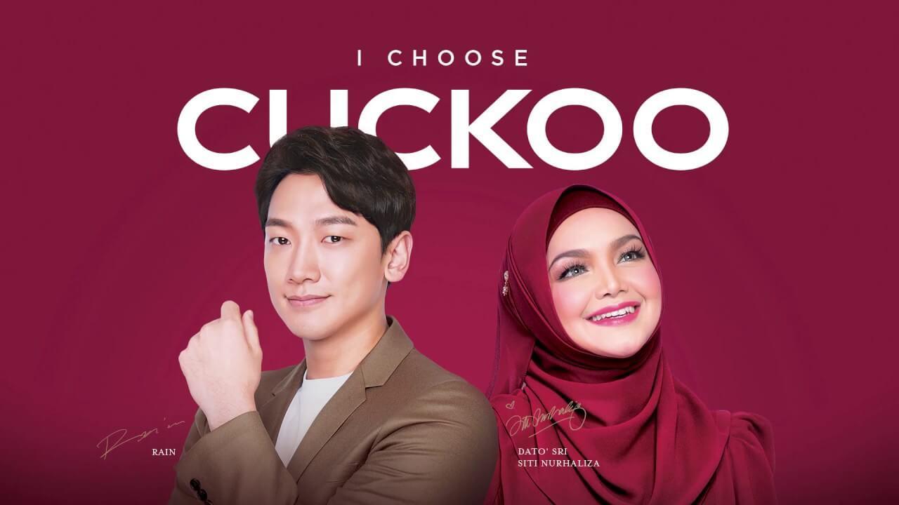 cuckoo ambassador