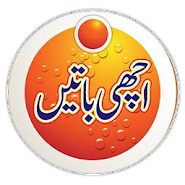 Achi Baatein 1 4 latest apk download for Android • ApkClean