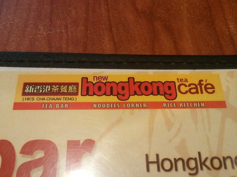 New Hong Kong Cafe logo