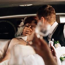 Wedding photographer Aysha Bazhaeva (bajaeva). Photo of 23.09.2017