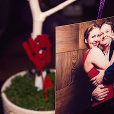 Wedding photographer Aleksandra Krasovskaya (Krasovskaya). Photo of 02.07.2015