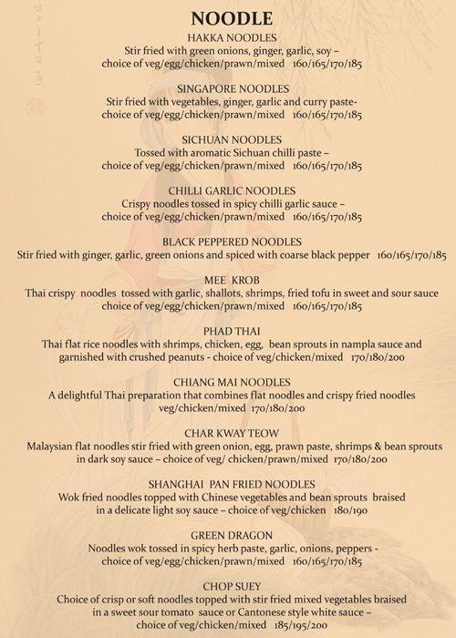Sichuan menu 3