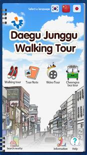 DaeguJunggu's Walking Tour - náhled