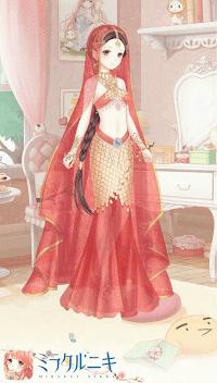 西域の舞姫