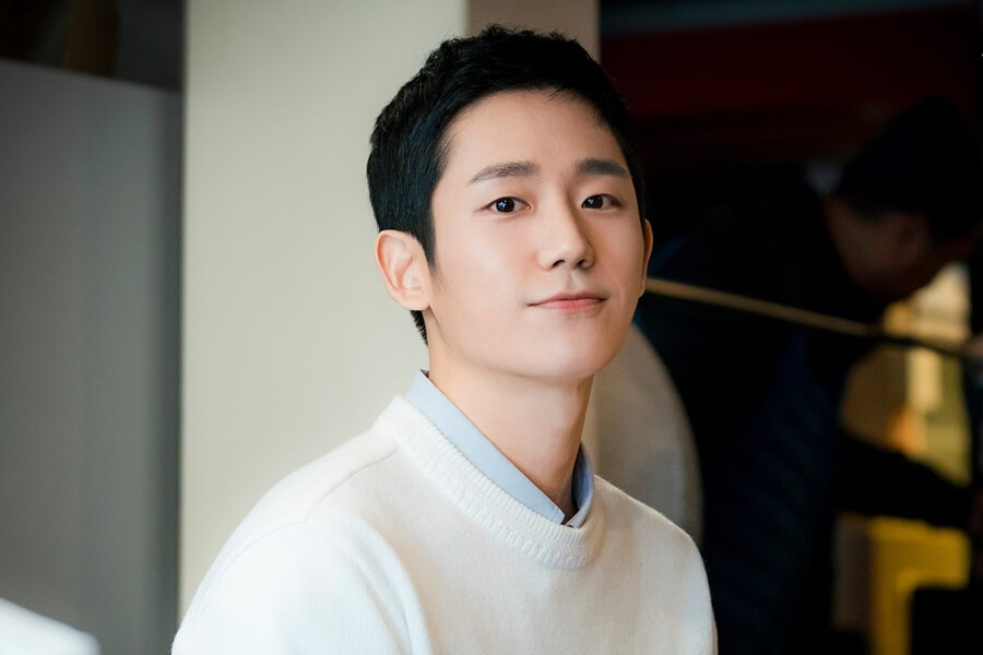 Jung Hae In Says Filming With Son Ye Jin Has Been The Happiest He