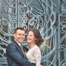 Wedding photographer Aleksandr Kompaniec (fotorama). Photo of 27.10.2015
