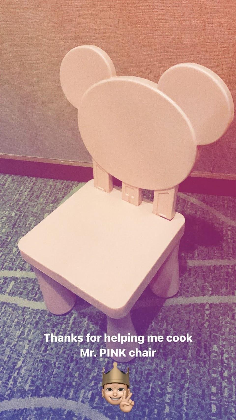 jackson chair