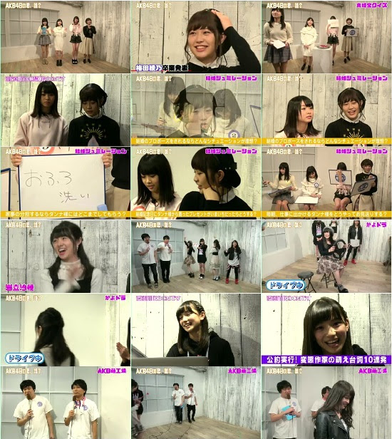 (Web)(360p) SHOWROOM AKB48の君、誰? 161115 161116