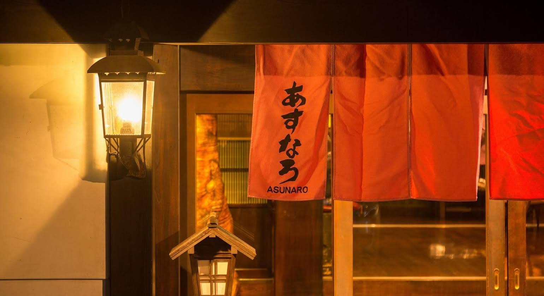 Ryokan Asunaro