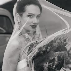 Wedding photographer Dasha Dimovna (Dasha8Dimovna). Photo of 20.05.2016