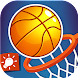 Slam Dunk - Basketball game 2019 - Androidアプリ