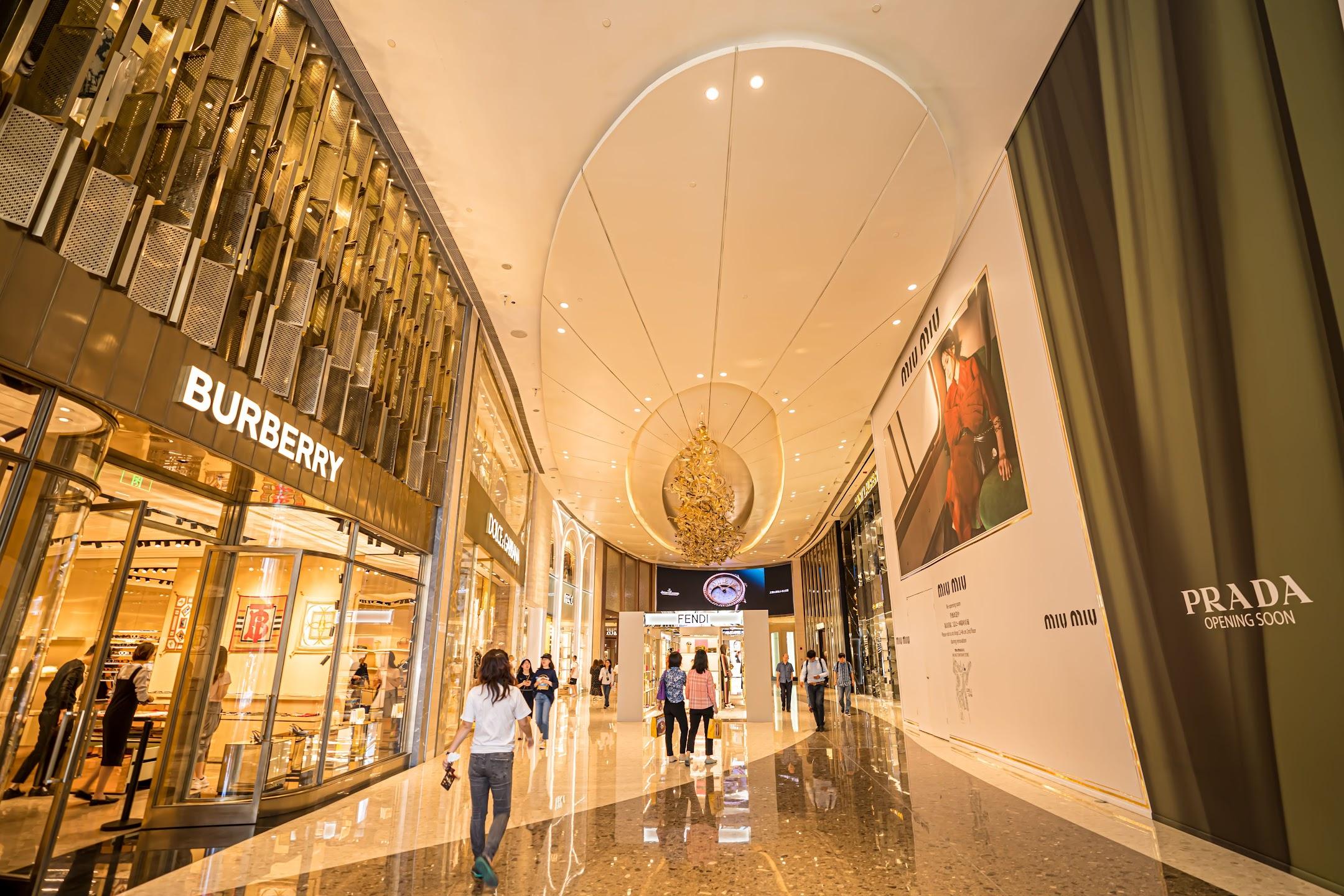 上海 ifc Mall2