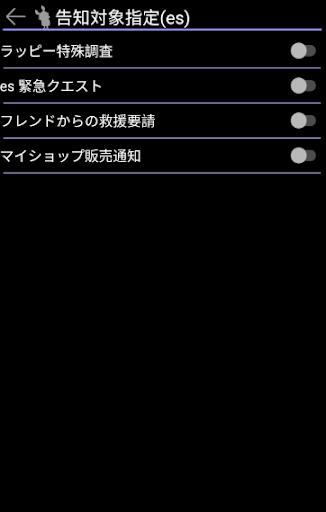 PSO2es u901au77e5u76e3u8996u30a2u30e9u30fcu30e0  screenshots 3