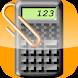 関数電卓 ClipCalc
