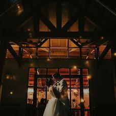Wedding photographer Pankkara Larrea (pklfotografia). Photo of 17.06.2018