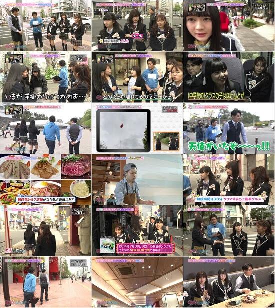 (TV-Variety)(720p) SKE48 むすびのイチバン! ep53 180501
