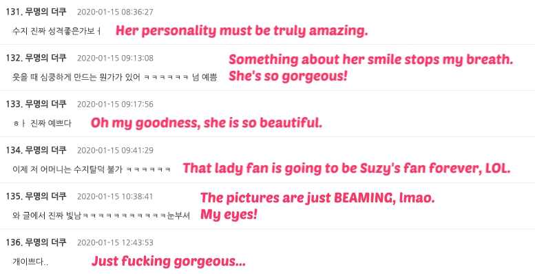 suzy comments