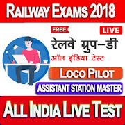 RRB Group D Online Test