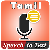 Tamil speech to Text – Tamil voice Typing