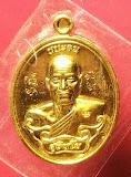 เหรียญรุ่น ชนะจน หลวงพ่อหนุน สุวิชโย วัดพุทธโมกพลาราม จ.สกลนคร เนื้อเงินหน้าทองคำแท้ พร้อมกล่องเดิมๆ มีโค๊ด พร้อมหมายเลข 16