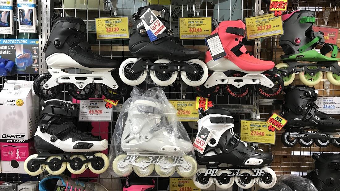 Powerslideの2018モデルなどのブーツ