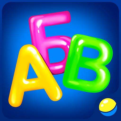 АБВ Алфавит! Учим буквы! Азбука игра для детей!👶