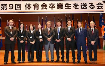 Photo: 法政大学体育会卒業生を送る会 3月23日  左より:前川OB、相京、金城、神和住部長、竹内、大橋、大塚、関口OB