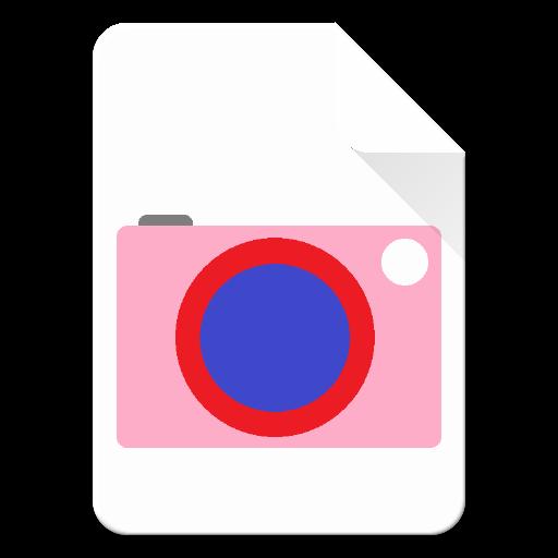 CameraInfo file APK Free for PC, smart TV Download