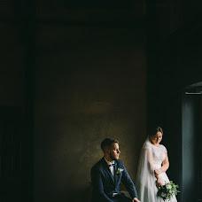 Fotograful de nuntă Tatyana Cherevichkina (cherevichkina). Fotografia din 15.11.2018