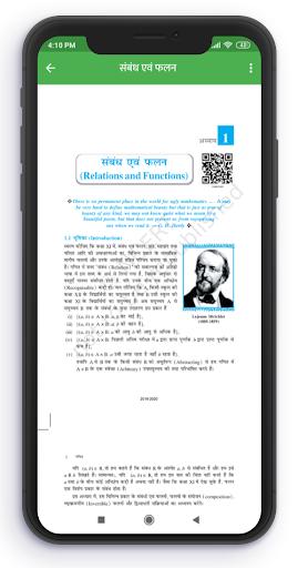NCERT Hindi Books , Solutions , Notes , videos screenshot 4