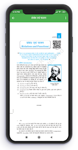 NCERT Hindi Books , Solutions , Notes , videos