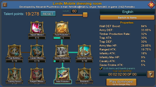 Dressing room - Lords mobile  screenshots 2
