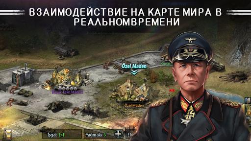 Iron Commander: Blitzkrieg 22.0 screenshots 16